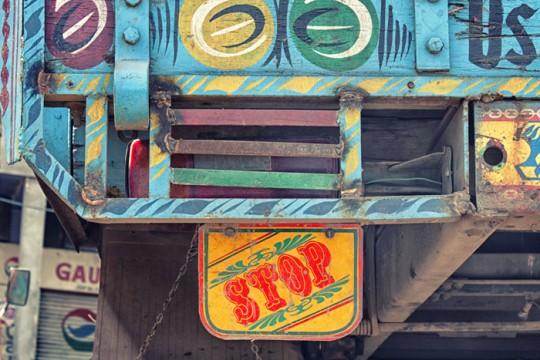 Stop signal 2