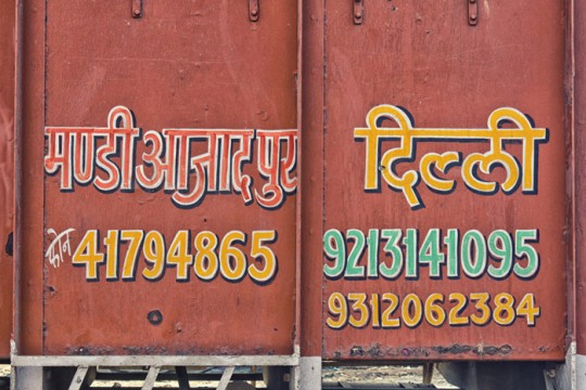 Typography on side panel 4