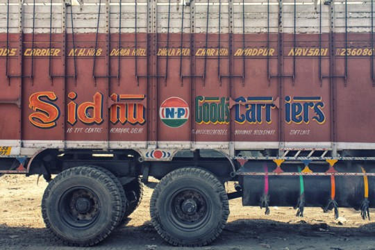 Typography on truck side panel